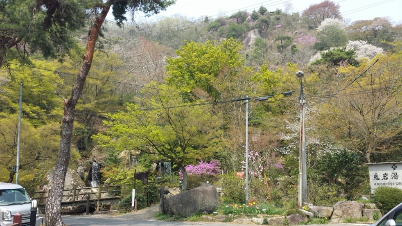 鬼岩公園_e0155231_012296.jpg