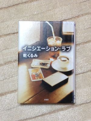 d0322040_21204183.jpg