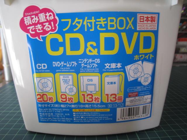 b0323953_01120034.jpg