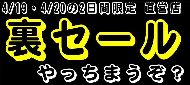 全日本 見に行く?_f0062361_19544566.jpg