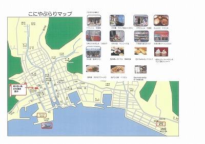 「ぱしふぃっくびいなす」が入港しますよ~!!_b0177163_13251941.jpg