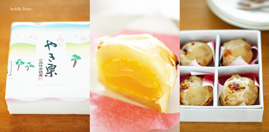 kyoto Wakasaya  京菓子 二條若狭屋のやき栗_e0253364_13395123.jpg