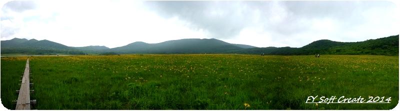 ◆ ニッコウキスゲ咲き乱れる「雄国沼」へ (2009年7月)_d0316868_97307.jpg