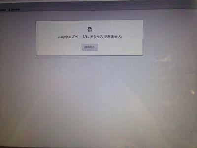 d0320973_2124641.jpg