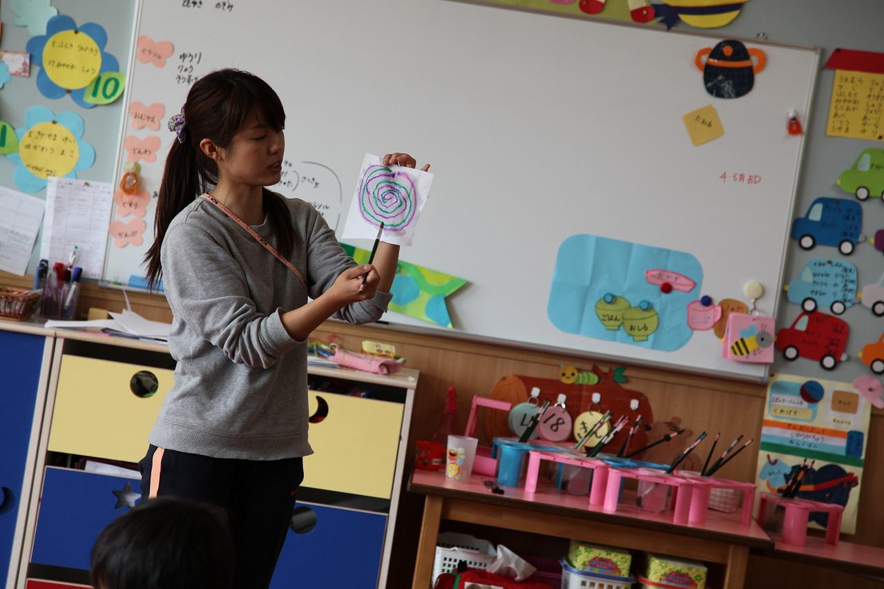 鳳幼稚園の英語の先生_b0277979_16522354.jpg