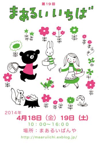 f0284087_20203256.jpg