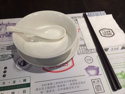 上海婆婆_a0159690_92713100.jpg
