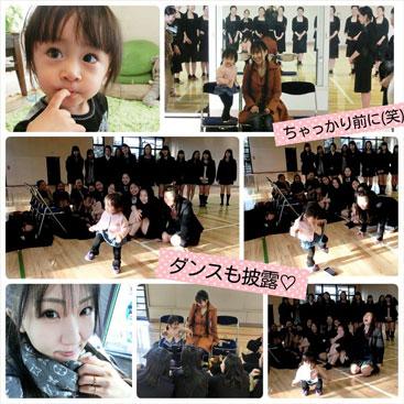 生徒chanの踊り納めで、パワーチャージ! (一加も激しくダンスw)_d0224894_2405554.jpg