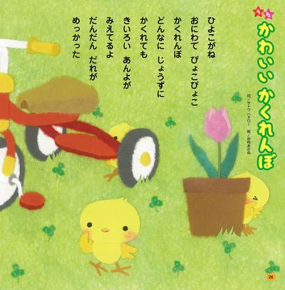 3月号のお仕事_e0239908_16231861.jpg