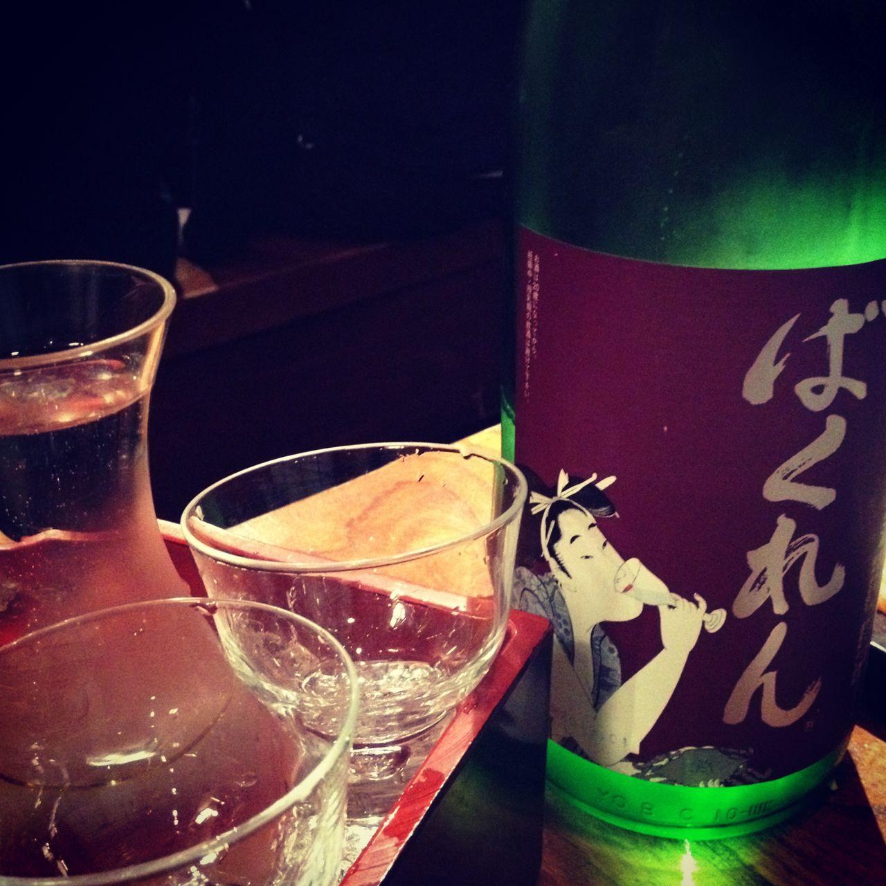 日本酒 3_b0166909_2562135.jpg