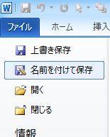 d0048312_13481263.jpg