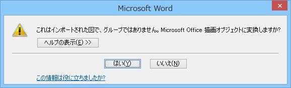 d0048312_13563611.jpg