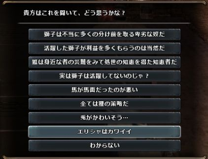 b0236120_17554651.jpg