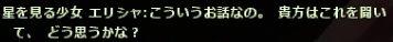 b0236120_17555979.jpg