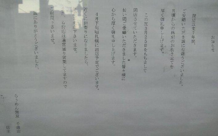 b0128821_18292698.jpg