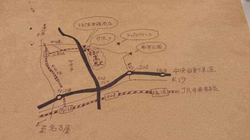 地図_e0155231_19501740.jpg