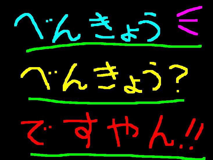 f0056935_19223565.jpg