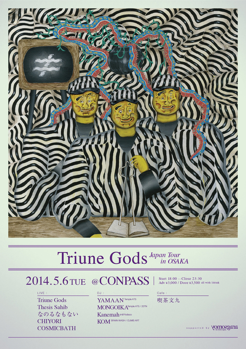 5/6 Triune Gods Japan Tour in OSAKA supported by yomosgara 大阪公演@CONPASS_d0158942_23523269.jpg