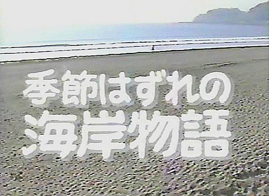 d0021258_0241036.jpg