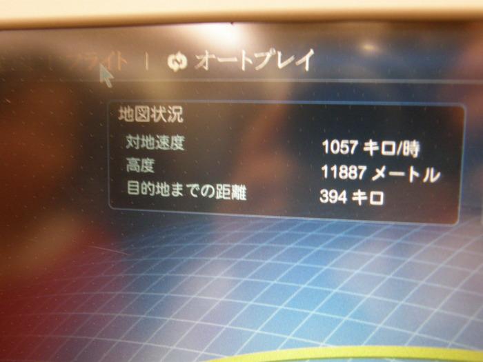 f0050958_20112024.jpg