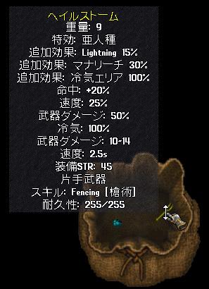 b0022669_18195810.jpg