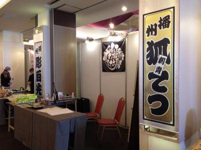 2014 Taiwan 5th Tattoo Convention_e0261276_1019166.jpg