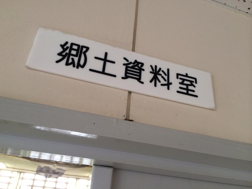 平成26年4月16日 TBS 報道特集 千葉県富津ロケ。_a0154482_21112716.jpg