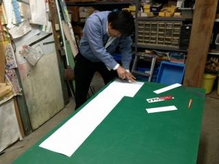 久々にがんばろう日本マグネットの製作_c0215194_23595312.jpg