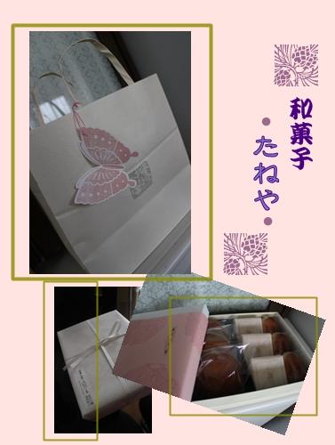 a0111395_1911937.jpg