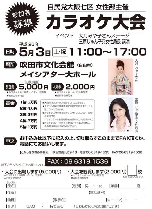 b0010896_1685632.jpg