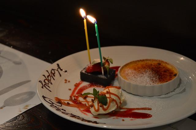 Happy じゃないけど Birthday_c0124100_22315167.jpg