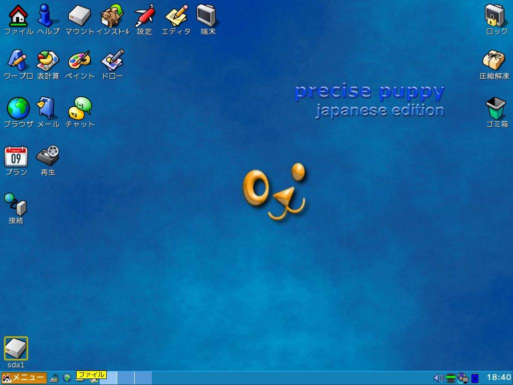 c0218402_1830548.jpg