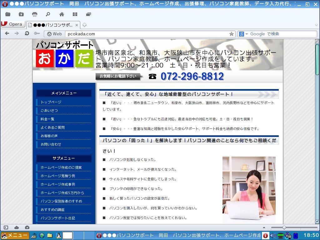 c0218402_18334837.jpg