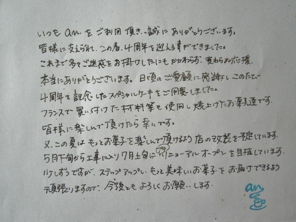 a0120513_180656.jpg