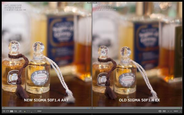 SIGMA 50mm F1.4 DG HSM A014と旧型になる50F1.4EXを比較撮影してみた。_b0213320_2262675.png