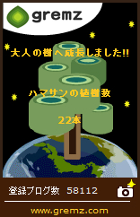 e0077521_21453217.jpg