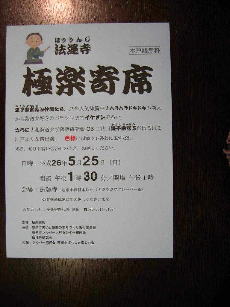 f0203324_16393474.jpg