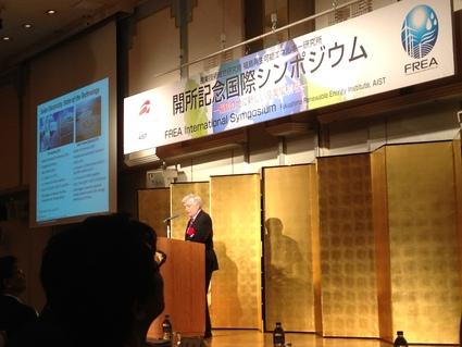 「 福島再生可能エネルギー研究所 」 開所式_f0259324_18251625.jpg