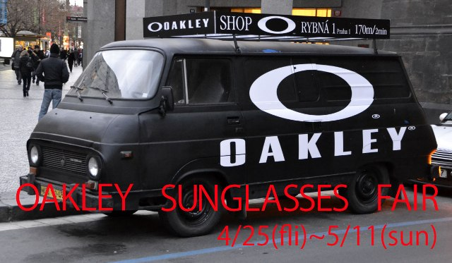 OAKLEY SUNGLASSES FAIR_d0126729_20451558.jpg