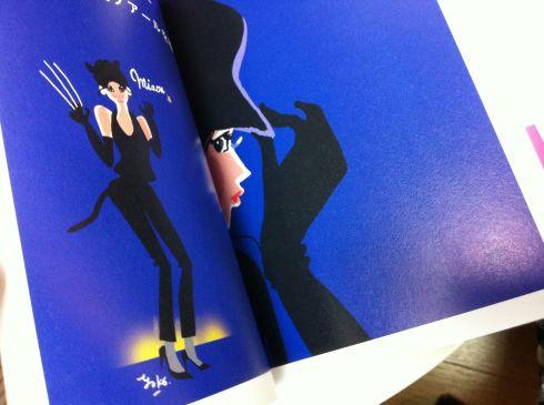 最新刊♡と、焦らない生活_e0262430_06000412.jpg