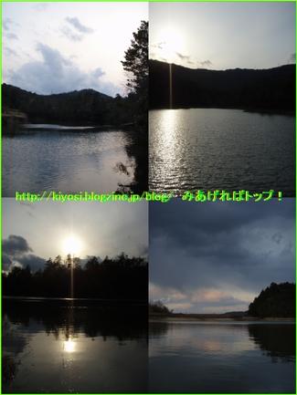 f0335637_23332994.jpg