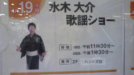 イオン富谷さんで〜_d0051146_0254227.jpg