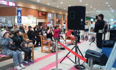 イオン富谷さんで〜_d0051146_0254274.jpg