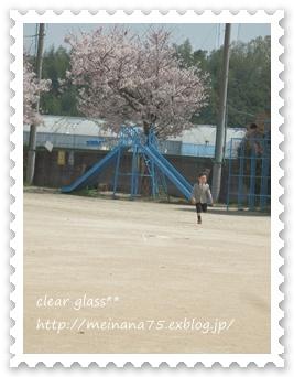 b0084651_1174574.jpg