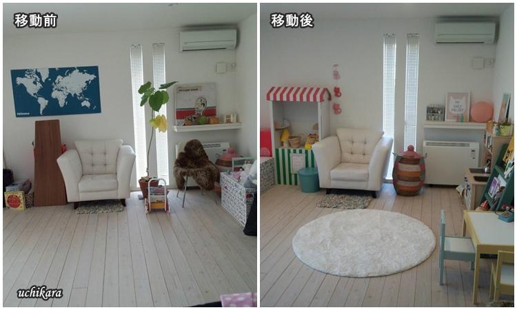 テンションあがる収納へ Before→After_a0129661_22324827.jpg