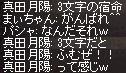 a0201367_0222612.jpg