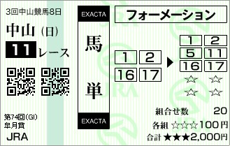 c0021870_11301026.jpg