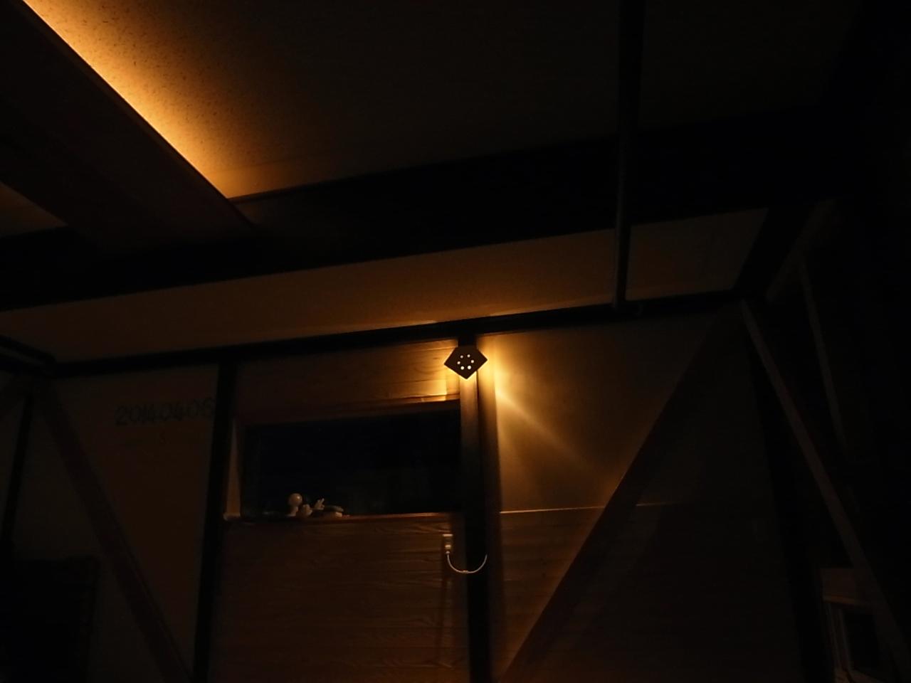 『ほぼむ』九間/ここのま・照明計画_c0189970_15152566.jpg