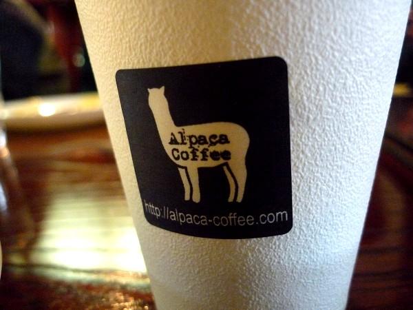 「ひみつカレー」と「アルパカコーヒー」の<スパイスとコーヒーで心もからだもぽっかぽか教室>_e0152073_22542352.jpg