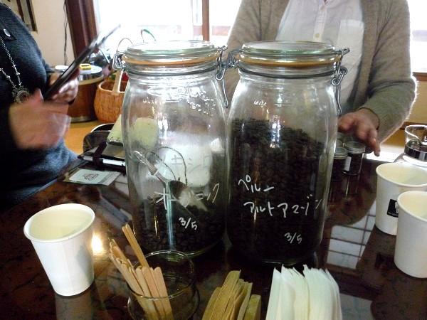 「ひみつカレー」と「アルパカコーヒー」の<スパイスとコーヒーで心もからだもぽっかぽか教室>_e0152073_2321256.jpg